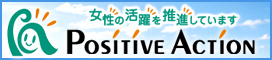 POSITIVE_ACTION